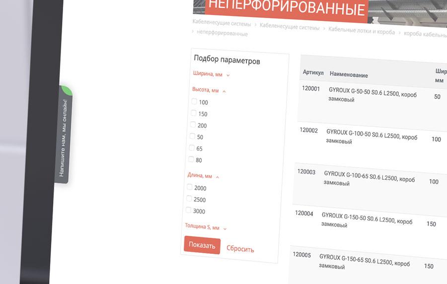 site-filt-2.jpg